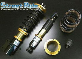 ストリートライド・ダンパー TYPE-K2 減衰力固定式 ダイハツ ミラ ココア FF L675S用 品番 SR-D503【車高調】Street Ride DAMPER タイプK2
