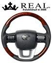 【クーポン利用で最大400円OFF】REAL STEERING オリジナルシリーズ トヨタ ハイラックス GUN125用 カラー:ブラウンウ…