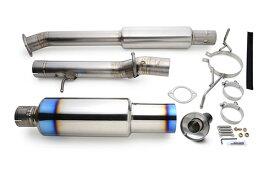 リアルスピードエンジニアリング フルチタンマフラー 日産 ニッサン スカイライン 2ドア ER34用 (RB6090-NS06A)【マフラー】RSE REAL SPEED ENGINEERING FULL TITAN MUFFLER
