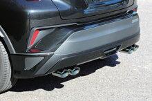 SARDAROUSE-SuMUFFLERトヨタC-HRNGX50用モデリスタバンパー仕様(23205)【マフラー】【自動車パーツ】サードアロウズエスユーマフラー