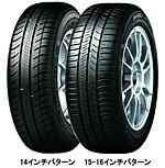 MICHELIN ENERGY SAVER+(プラス) 185/60R15 84H AO 【185/60-15】【新品Tire】ミシュラン タイヤ エナジー セイバープラス【店頭受取対応商品】