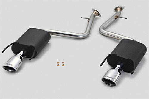 TOM'S Exhaust System TOM'S BARREL レクサス IS 300h AVE30用 2テール(17400-TAE30)【マフラー】トムス エキゾーストシステム トムスバレル【通常ポイント10倍!】