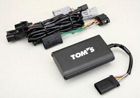 TOM'S POWER BOX レクサス LS500 VXFA50/VXFA55用 (22205-TS003)【サブコン】トムス ブーストUPパーツ パワーボックス