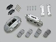 TOM'S HYPER BRAKE KIT トヨタ クラウン アスリート 2.5L GRS200用 リアセット(品番:43052-TGS80)【ブレーキキャリパー】トムス ハイパーブレーキキット【通常ポイント10倍!】