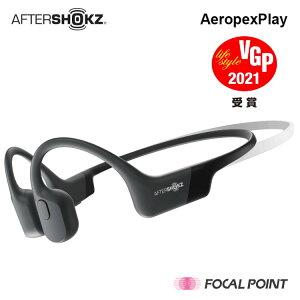 AfterShokz / アフターショックスAeropex Play / エアロペクス プレイCosmic Black / コズミックブラック日本正規総代理店 2年保証 AFT-EP-000019