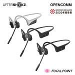 AfterShokz/OpenComm