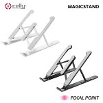 cellyMAGICSTAND