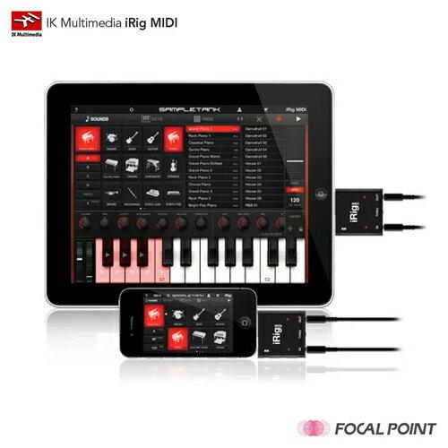 【IK Multimedia / アイケーマルチメディア】【数量限定 / アウトレット品 / パッケージに軽いダメージあり】iRig MIDI (アイリグメディア)