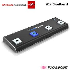 IK Multimedia / アイケーマルチメディアiRig BlueBoard / アイリグ ブルーボード)Bluetooth MIDIフットコントローラー日本正規総代理店 / アイリグブルーボード IKマルチメディア アイケイマルチメディア