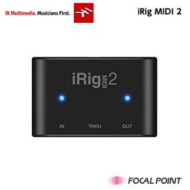 IK Multimedia / アイケーマルチメディアiRig MIDI 2 / アイリグ ミディ ツーDTM iPhone iPad iPod touch Android Mac PC ユニバーサル対応したポータブルMIDIインターフェイス / 日本正規総代理店 / IKマルチメディア アイケイマルチメディア
