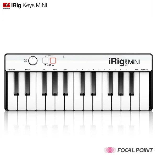 【IK Multimedia / アイケーマルチメディア】iRig Keys MINI(アイリグ キーズ ミニ)キーボードコントローラー