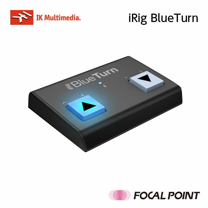 【IK Multimedia / アイケーマルチメディア】iRig BlueTurn (アイリグ ブルーターン)【Bluetooth対応ペダルボード/フットコントローラー】
