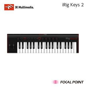 IK Multimedia / アイケイマルチメディアiRig Keys 2 / アイリグ キーズ ツーMIDIキーボード / IK Multimedia iRig Keys MIDI USB キーボード オーディオ 鍵盤 コントローラー Mac PC iPhone iPad Android
