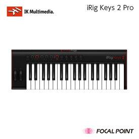 IK Multimedia / アイケイマルチメディアiRig Keys 2 Pro / アイリグ キーズ ツー プロ)MIDIキーボード / IK Multimedia iRig Keys MIDI USB キーボード オーディオ 鍵盤 コントローラー Mac PC iPhone iPad Android