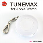 TUNEWEARTUNEMAXforAppleWatch