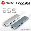 期間限定セール中!HDMIコネクタ搭載 USB-CハブTUNEWEAR ALMIGHTY DOCK CM2