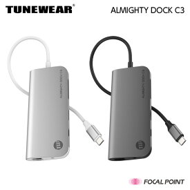 TUNEWEAR / チューンウェアALMIGHTY DOCK C3 / オールマイティ ドック シースリー7種類の変換対応 ロングケーブルUSB-Cハブ / USB-C USB-A SDカード MicroSDカード HDMI 4K Ethernet ギガビット AudioMini 3.5mm