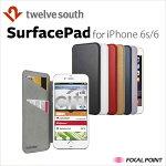 【TwelveSouth/トゥエルブサウス】TwelveSouthSurfacePad【iPhone6s/iPhone6対応】