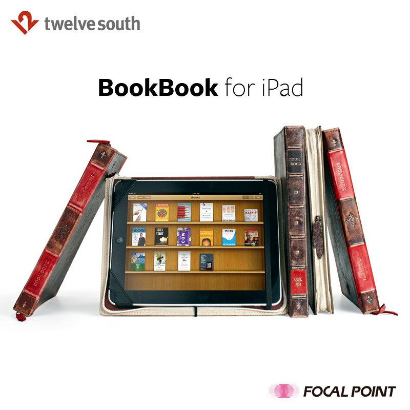 【Twelve South / トゥエルブサウス】【数量限定 / アウトレット品 / パッケージに軽いダメージあり】 BookBook for iPad(初代)【iPad / iPad(第3世代) / iPad 2(カメラホール無) 対応】【iPad用インナーケース】