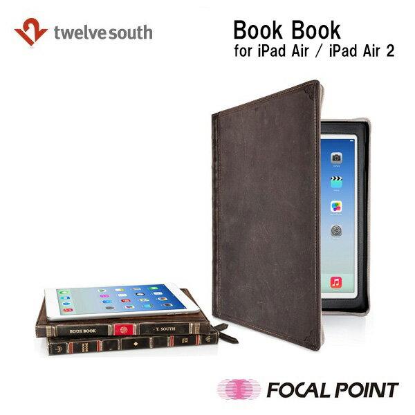 【Twelve South / トゥエルブサウス】【値下げしました!】【在庫処分セール アウトレット品 / パッケージに軽いダメージあり】Twelve South BookBook for iPad Air【正規取扱品】【本革 iPad Air用インナーケース アイパットケース】