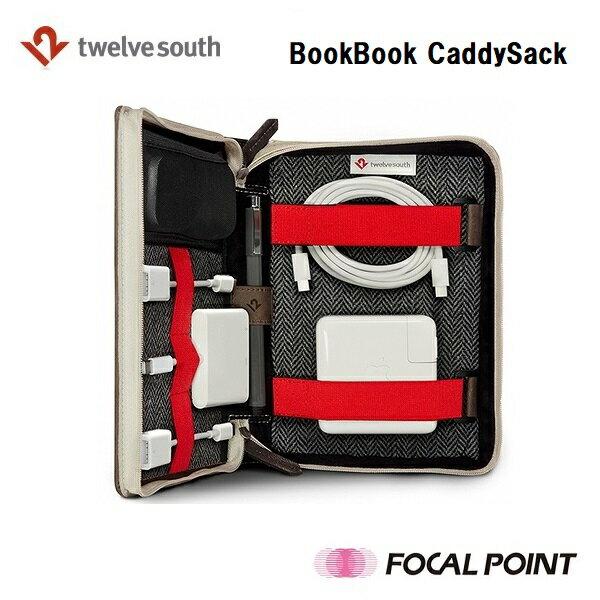 【Twelve South / トゥエルブサウス】BookBook CaddySack (ブックブック キャディサック)周辺機器収納ハンディーケース【Caddy Sack/キャディ サック】