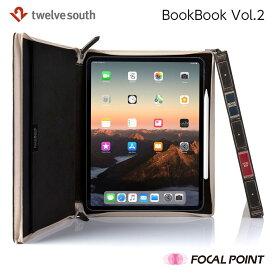 Twelve South / トゥエルブサウスBookBook Vol.2 for iPad Pro 12.9インチ 第3世代 / ブックブック ボリュームツー フォー アイパッドプロiPad Pro用 本革カバーカバー 本 洋書 アンティーク 本革 フルグレイン
