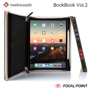 Twelve South / トゥエルブサウスBookBook Vol.2 for iPad Pro 12.9インチ 第3世代 / ブックブック ボリュームツー フォー アイパッドプロiPad Pro用 本革カバーカバー 本 洋書 アンティーク 本革 フルグレイ