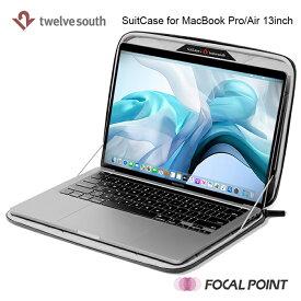 Twelve South / トゥエルブサウスSuitCase / スーツケースfor MacBook Pro / Air 13-inch