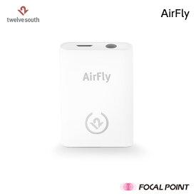 【Twelve South / トゥエルブサウス】AirFly (エアフライ) Bluetoothトランスミッター【ワイヤレス送信機 AirPods ワイヤレスヘッドホン ワイヤレスイヤホン 飛行機使用OK NintendoSwitch テレビ aptX-LL対応 aptX対応 Bluetooth v4.1 国際線 国内線 エアーフライ】
