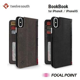 Twelve South / トゥエルブサウスTwelve South BookBookヴィンテージ加工の本革を使用した洋書のようなブック型iPhone XケースiPhoneX / iPhoneXS 対応