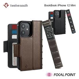 Twelve South / トゥエルブサウスBookBook vol. 2 for iPhone 12 Mini / ブックブック アイフォン ボリュームツー・フォー・アイフォン