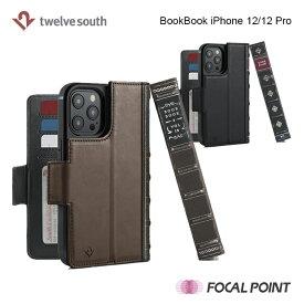 Twelve South / トゥエルブサウスBookBook vol. 2 for iPhone 12 / iPhone 12 Pro / ブックブック アイフォン ボリュームツー・フォー・アイフォン