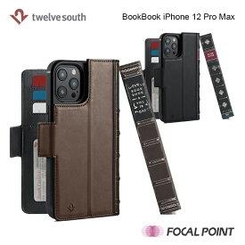 Twelve South / トゥエルブサウスBookBook vol. 2 for iPhone 12 Pro Max / ブックブック アイフォン ボリュームツー・フォー・アイフォン