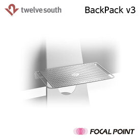Twelve South / トゥエルブサウスBackPack v3モニターアクセサリ 最大で1.5kg程度の重量の物を設置可能