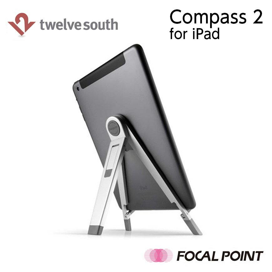 【Twelve South / トゥエルブサウス】【値下げしました!】【在庫処分セール アウトレット品 / パッケージに軽いダメージあり】Compass 2 for iPad 第4世代
