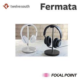 Twelve South / トゥエルブサウスヘッドホンスタンドFermata 充電機能付きヘッドホンスタンド / ワイヤレスイヤホンの設置・充電も可能
