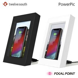 Twelve South / トゥエルブサウスPowerPic / パワーピクフォトフレーム型 ワイヤレス充電器スマートフォン スタンド ワイヤレス充電器 スタンド 写真立て フォトフレーム プレゼント ギフト インテリア ナチュラル カントリー モダン シンプル Qi対応