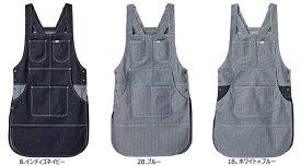 【 BONMAX×Lee 】Lee チュニック エプロン 3カラー S・Lサイズカフェスタイル 胸当てエプロン ゆったりLCK79013