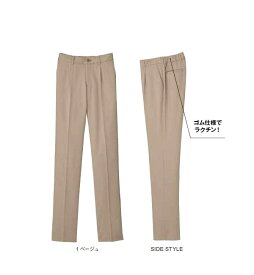 BONMAX レディスストレッチゆったりチノ【5〜17号】ストレッチ/フォーマル