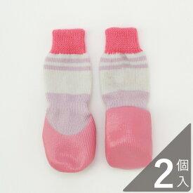 SkitterPLUS(2個入)犬用の靴下