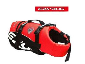 EzyDog DFDスタンダード フローティングジャケット(ライフジャケット) Sサイズ 愛犬と水遊びをしよう!