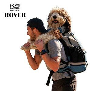 K9 Sport Sack ROVER (K9スポーツサック ローバー) 大型犬用リュックサックついにK9から誕生!!