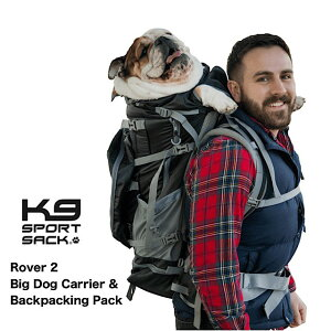 K9 Sport Sack Rover 2 | Big Dog Carrier & Backpacking Pack (K9スポーツサック ローバー2)バックパックとしても使える大型犬用バックパックキャリー!!