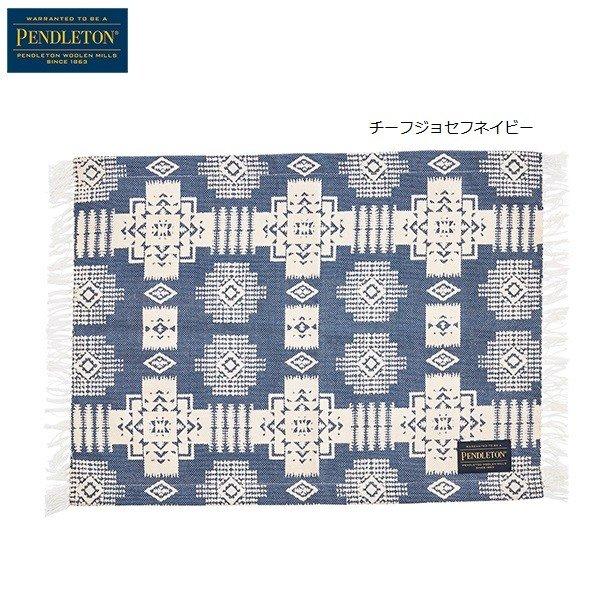 PENDLETON(ペンドルトン)キャンバスランチョンマット いつもの食卓をスタイリッシュに!!