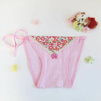 The fundoshi pants for women and women's fashionable double gauze loincloth lace Ribbon floral design loincloth string bread style mokkofunndoshi in early pregnancy maternity inner! Fashionable loincloth fundoshi loincloth sleep set sleep toy cotton