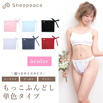 The Pan-style loincloth string fashionable cotton double gauze loincloth pants for women and women's fashionable mokkofunndoshi in early pregnancy maternity inner! Made in Japan panties
