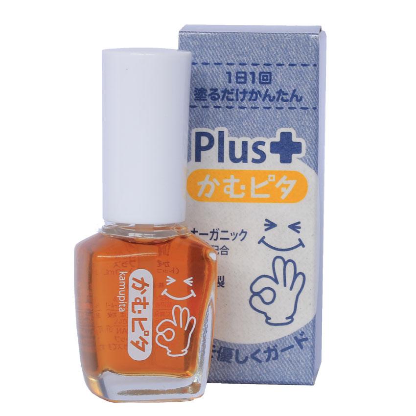"""爪噛み・指しゃぶりしがちなお子さまに日本製でオーガニック成分を配合した苦いマニキュア""""かむピタ プラス"""" 送料無料です。"""