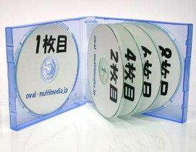 割れにくいPP製25mm厚 マルチ CDケース 8枚収納 クリアブルー1個