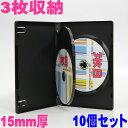 オーバルマルチメディア dvdケース 3枚収納 15mm厚 3枚収納 DVDトールケースブラック10個-G-