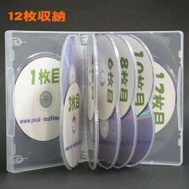 オーバルマルチメディア 27mm厚12枚収納DVDトールケース クリア1個